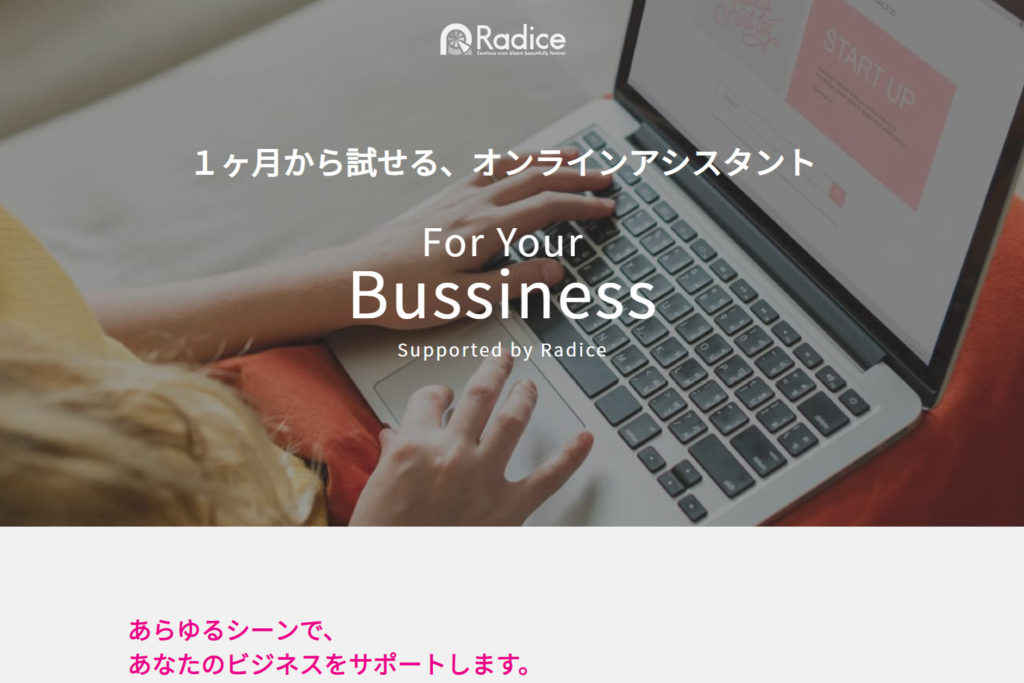 For_Your_Bussiness